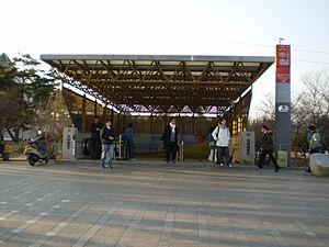 Dongdaegu Station - Image: Dongdaegu subway entrance