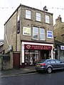 Donovan Smith Opticians - Bethel Street - geograph.org.uk - 1567734.jpg