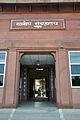 Doorway - Government Museum - Mathura 2013-02-22 4782.JPG