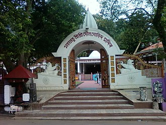 North Guwahati - The Doul Govinda Temple is important landmark of the town