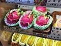 Dragon Fruit at the airport, Naha, Okinawa (27166040009).jpg