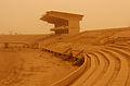 Dust Storm in Tikrit DVIDS84290.jpg