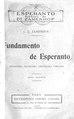 EO L. L. Zamenhof - Fundamento de Esperanto sesa eldono 1925.pdf
