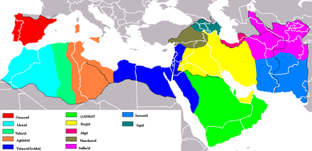 Regional powers born out of the fragmentation of the Abbasid caliphate EditedStattering.png
