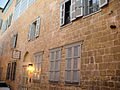 Efendi Hotel, Acre, Israel - 02.JPG