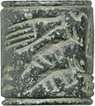 Egyptian - Cylinder Seal - Walters 42168 - Side E.jpg