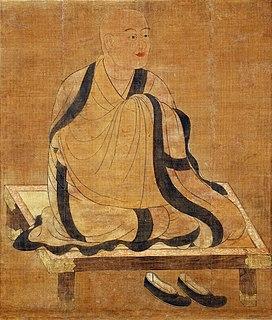 Yi Xing 8th-century Buddhist monk and astronomer