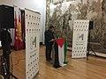 El Ayuntamiento de Madrid conmemora el Día Internacional de Solidaridad con Palestina 01.jpg