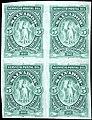 El Salvador 1890 5c Seebeck essay block of four green.jpg