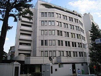 Foreign relations of Japan - Embassy of Indonesia in Japan