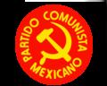 Emblema del Partido Comunista Mexicano.png