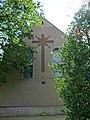 Emmerich-Liebfrauenkirche PM15-04.jpg