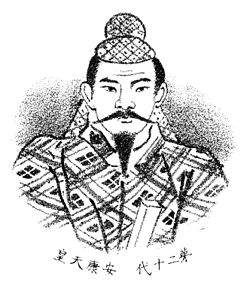 Emperor Ankō.jpg