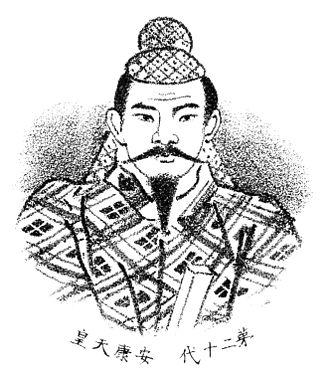 Emperor Ankō - Image: Emperor Ankō