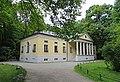 Englischer Garten - panoramio (4).jpg
