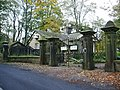 Entrance to White Shaw - geograph.org.uk - 1027745.jpg