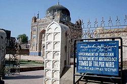 Tombs of the Talpur Mirs - Wikiwand