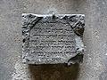 Epitaphe juive-Strasbourg (1).jpg