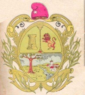 San Antonio de los Baños - Image: Escudo San Antonio de los Baños