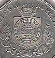 Escudo brasil 1871.JPG