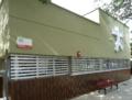 Escuela infantil San Jorge - Sanduzelai haur eskola.png