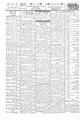 Ettelaat13091027.pdf