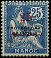 FRENCHMOROCCO0045.jpg