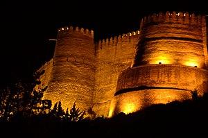 Khorramabad - Falak-ol-Aflak Castle