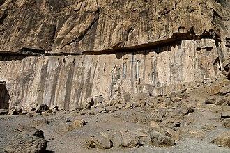 Mount Behistun - Image: Farhad tarash