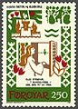 Faroe stamp 070 elinborg waiting for paetur.jpg