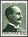 Faroe stamp 093 sverri patursson.jpg