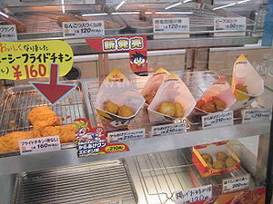 Fast foods of Lawson convenience store