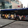 Fate-Zero bus at Tokushima Station 20150812.jpg