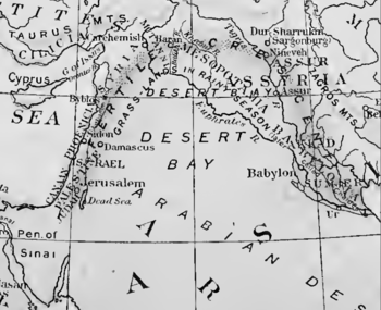 1916 Map Of The Fertile Crescent By James Henry Breasted The Names Used For The Land Are Canaan Judah Palestine And Israel