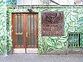 Flachbau Neue Maastrichter Straße 1, Köln.jpg