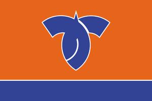 Karuizawa, Nagano - Image: Flag of Karuizawa, Nagano