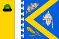 Flag of Kashirinskoe.png