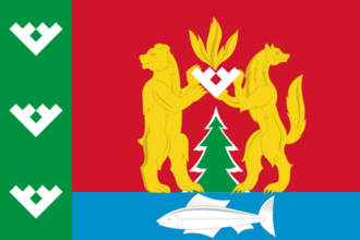 Krasnoselkupsky District - Image: Flag of Krasnoselkupsky rayon (Yamal Nenetsia)