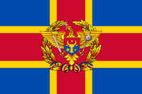 Flag of the Armed Forces of Moldova.png