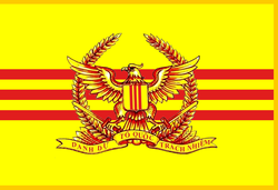 Flag of the Army of the Republic of Vietnam.png