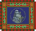 Flag of the Lithuanian Grand Duke Gediminas Staff Battalion.jpg
