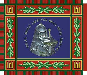 Grand Duke Gediminas Staff Battalion - Image: Flag of the Lithuanian Grand Duke Gediminas Staff Battalion
