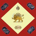Flag of the Yerevan Khanate.png
