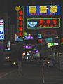 Flickr - archer10 (Dennis) - China-8600.jpg