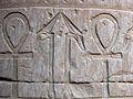 Flickr - archer10 (Dennis) - Egypt-5A-035.jpg