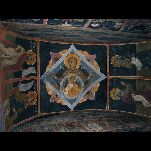 File:Flickr - fusion-of-horizons - Sinaia Monastery (40).jpg