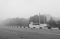 Fog in Molodogvardeysk.jpg