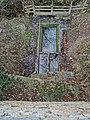 Fontaine Margot 2.jpg