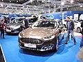 Ford Mondeo Traveller Vignale - Vienna Autoshow 2018.jpg