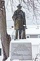 Francis E. Spinner statue.jpg